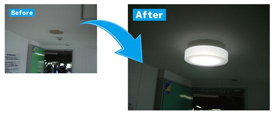 照明器具取替工事(LED照明・シーリングライト)